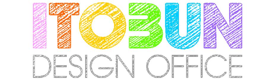 伊藤文デザイン事務所ロゴ